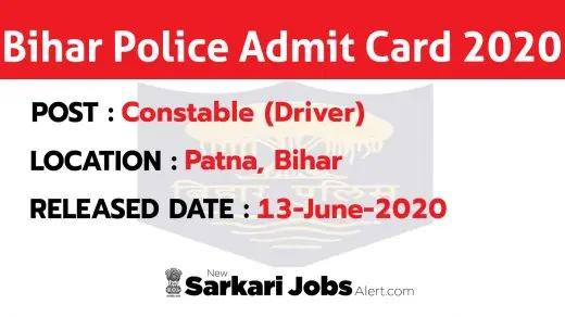 Free Job Alert 2020 Bihar