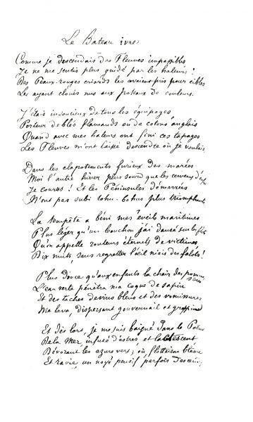 Manuscrits Rouleuse