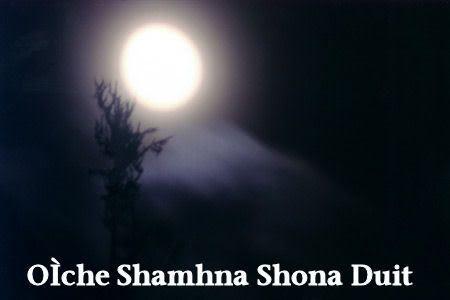 Irish greetingwhere samhain is still celebrated in the old irish greetingwhere samhain is still celebrated in the old tradition gaelic blessing m4hsunfo