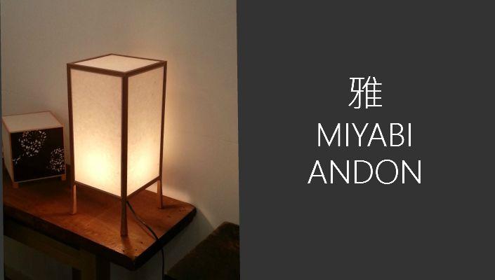 【楽天市場】行灯> 雅行灯:日本のあかり simple lights store