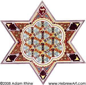 Adam Rhine Judaic Art www hebrewart com