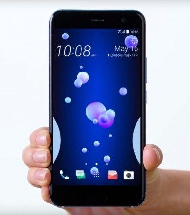 HTC U11 - Full Mobile Phone Specifications - www.GSMPond.com