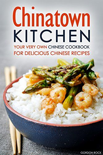 Including thirty top notch ecstatic chinese recipes all from a food including thirty top notch ecstatic chinese recipes all forumfinder Choice Image