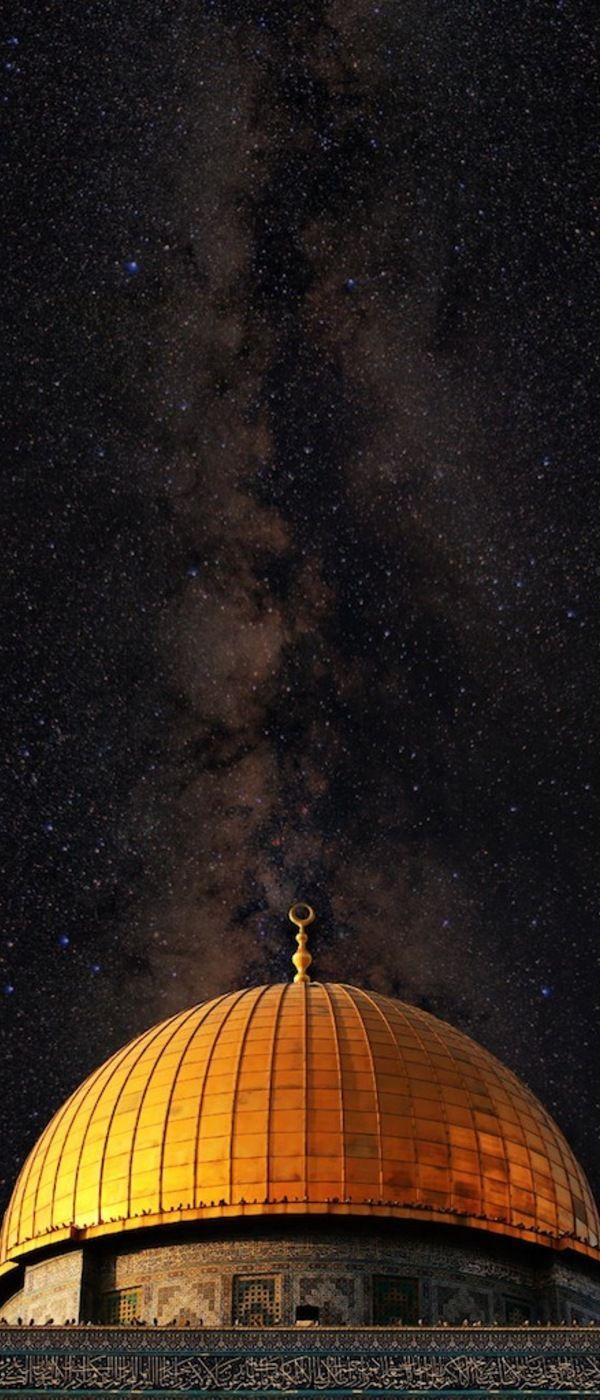 مدخل إلى دراسات بيت المقدس الدورة الثانية Mekke Dini Mimari Islam