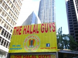 Halal Guys 53rd And 6th Nyc Fall Hot Dog Stand Visit New York City
