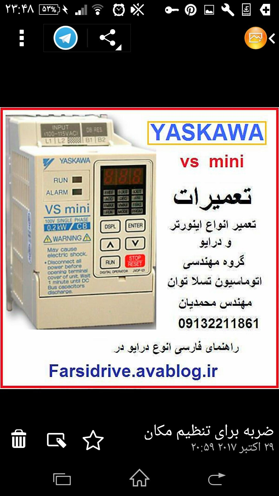 09132211861 Yaskawa A1000 Wiring Diagram Varispeed V1000