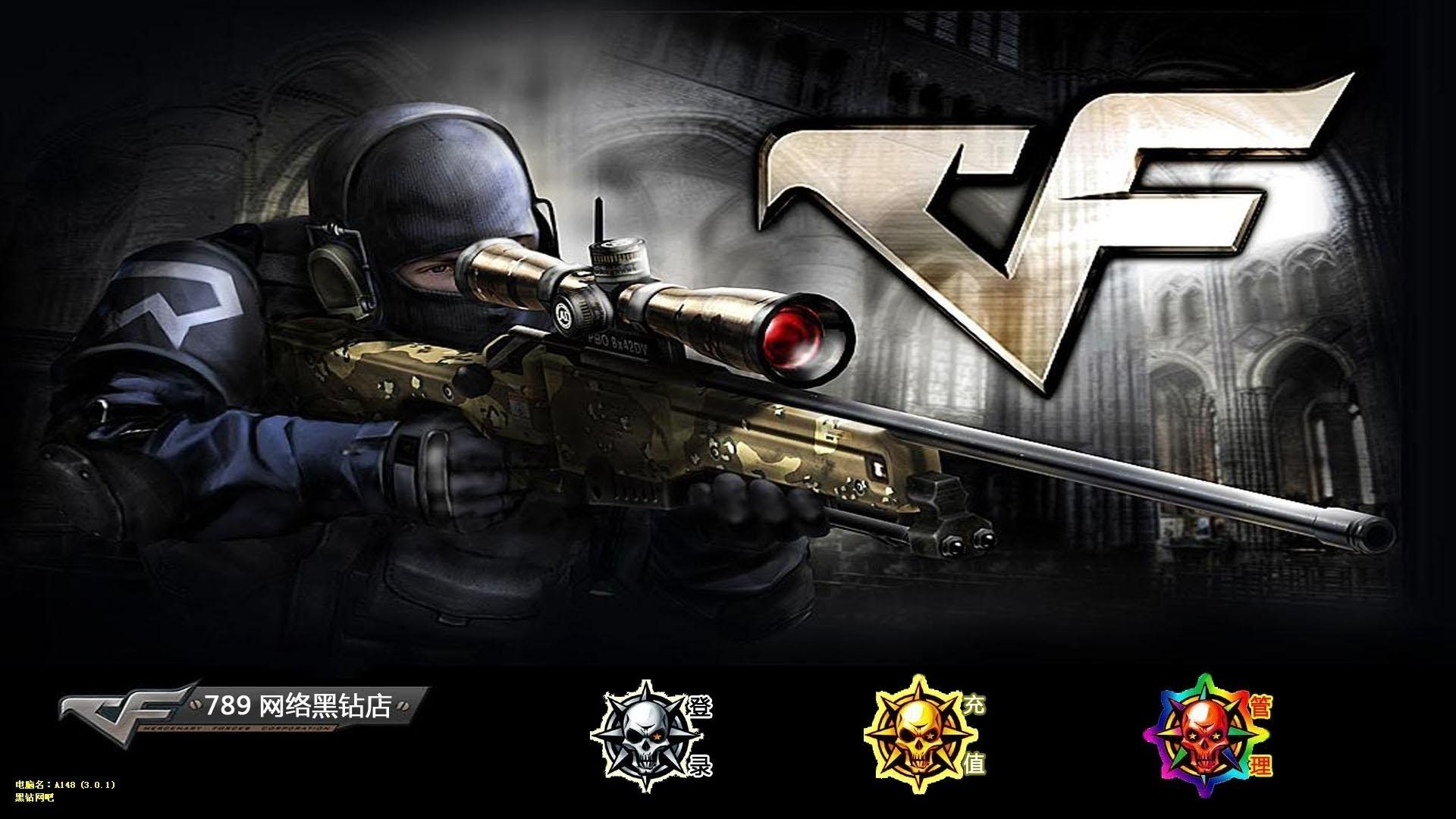 Agniroc Frag Movie CrossFire AL YouTube