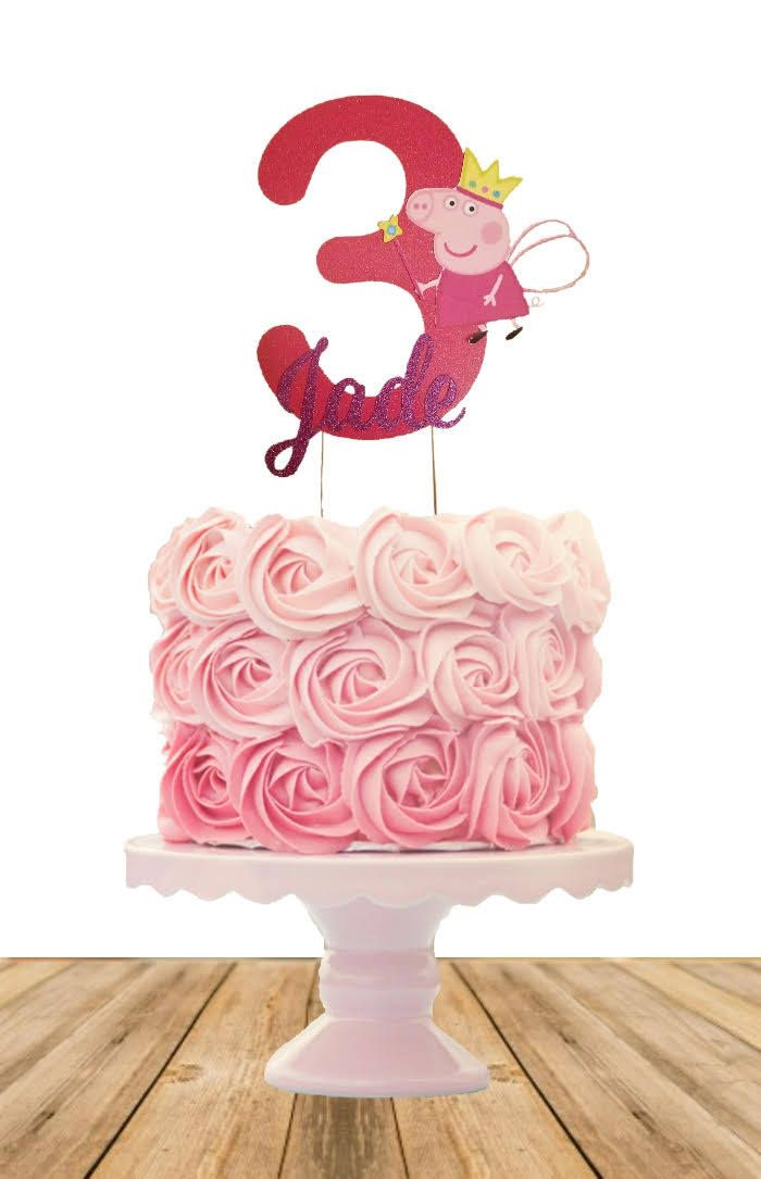 Strange Peppa Pig Birthday Cake Topper Peppa Pig Centerpiece Cake Topper Funny Birthday Cards Online Overcheapnameinfo