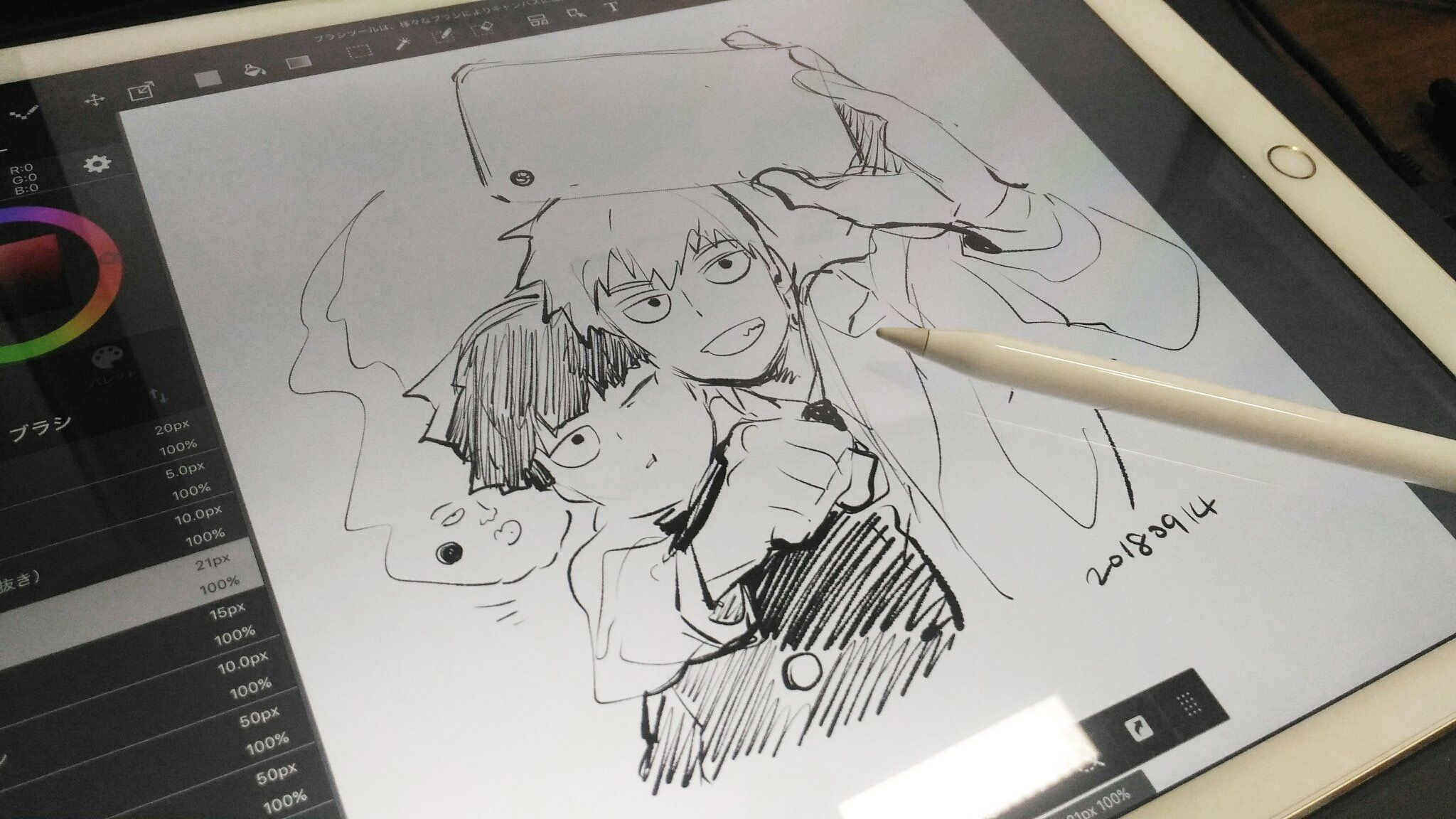 Pin By Ana Luz Zalazar On モブサイコ100 Mob Psycho 100 Anime Mob Psycho 100 Mob Psycho