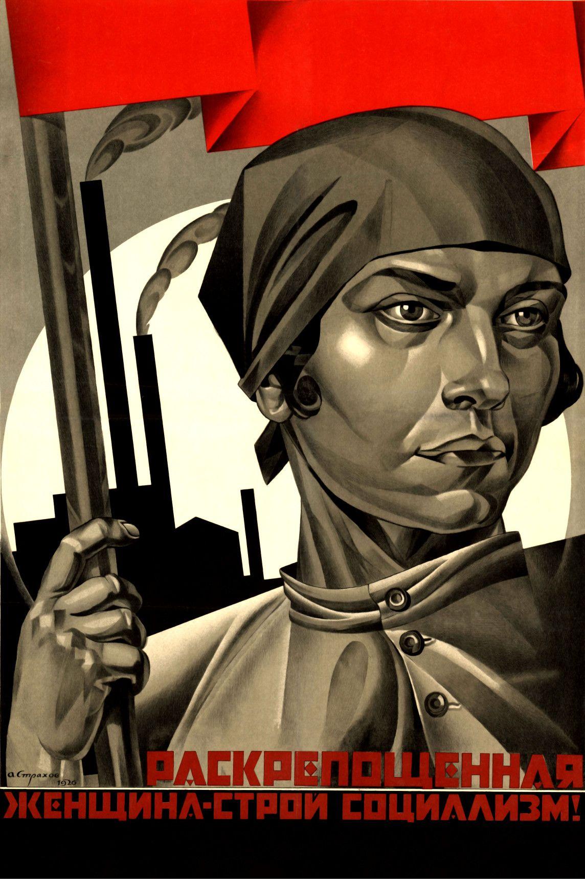 Liberated Woman poster in 2020 Propaganda art, Socialism
