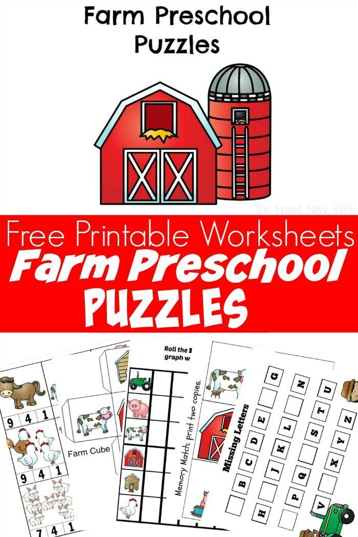 Farm Animal Puzzles Free Preschool Worksheets Printable Printable Preschool  Worksheets, Free Preschool Worksheets, Preschool Worksheets
