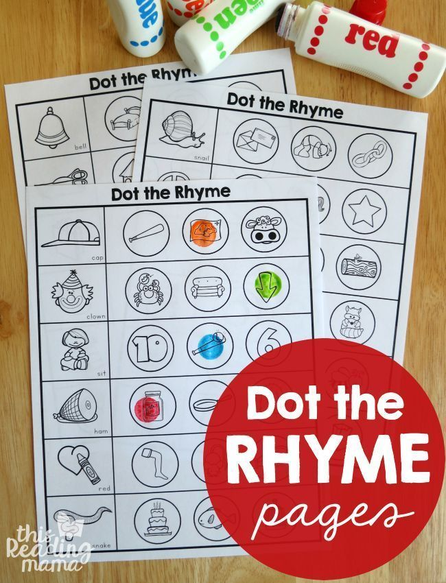 Rhyming Worksheets - Dot the Rhyme - This Reading Mama
