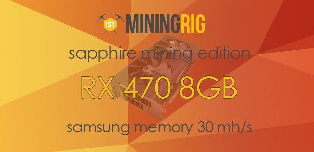 Best BIOS ROM for Sapphire RX 470 8GB Mining Edition with