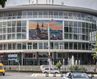 ШоуБизнес Главный концертный зал Тбилиси остался без