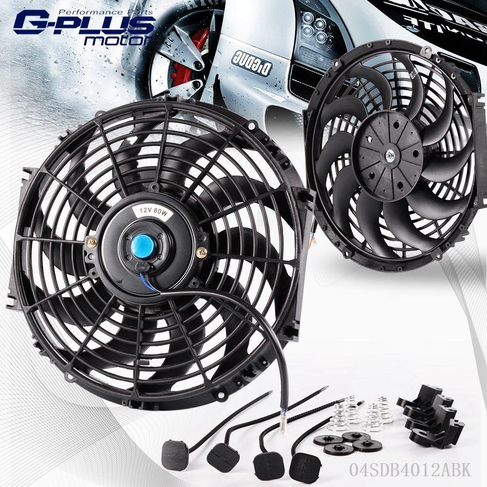 12 Universal Slim Pull Push Racing 12v Electric Radiator Engine