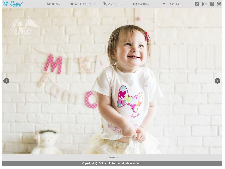 Bellevie Enfant(ベルビーアンファン)公式サイト PCサイト