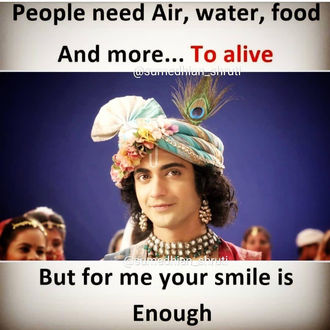 Good Night Sumedhians Love U Beatking Sumedh Beatking Sumedh Keep Krishna Love Radha Krishna Love Radha Krishna Love Quotes