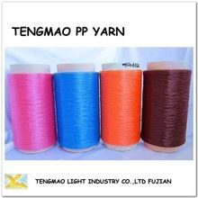 450D-1200D Upjohn Recycled Polypropylene Yarn