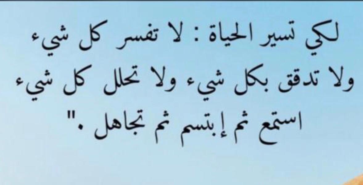 Pin By مالك الجهني On تطوير الذات Math Arabic Calligraphy Math Equations