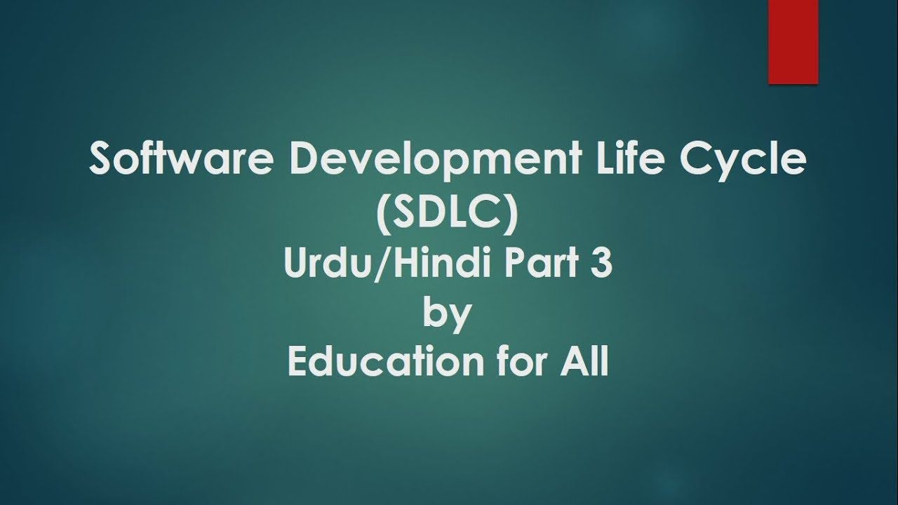 Software Development Life Cycle Sdlc In Urdu Hindi Part 3