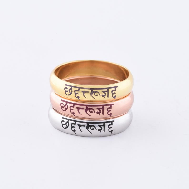 Gold Sanskrit Ring, Mantra Ring, 14K Solid Gold Buddhist Ring, Wife Fathers Day Gift Husband, Fathers Day Gift, Gold Personalized Ring