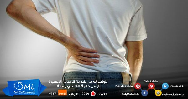 أسباب الناسور الشرجي و طرق علاجه Http Www Dailymedicalinfo Com P 15925 Mens Tops Mens Tshirts T Shirt