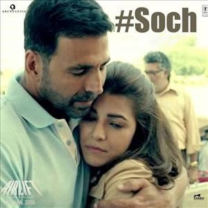 Could Not Find A Part Of The Path D Vhost Songspk99 In Httpdocs Admin Musicbank Soch Na Sake Airlif Latest Bollywood Songs Mp3 Song Download Bollywood Songs