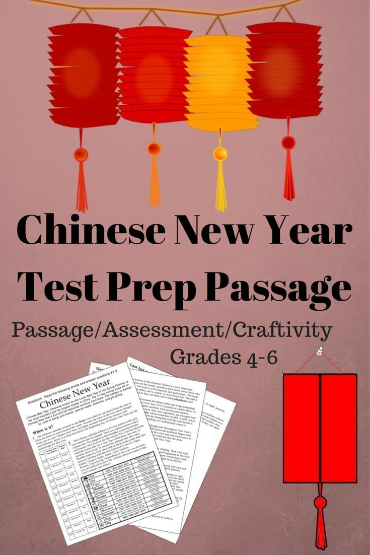 Chinese New Year Reading Comprehension Informational Text Qu Reading Comprehension Assessments Teaching Reading Strategies Reading Comprehension Strategies [ 1102 x 735 Pixel ]