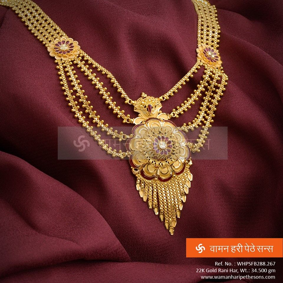 Gold rani haar pictures to pin on pinterest - Shine Brighter And Look Gorgeous With This Dazzling Gold Necklace From Our