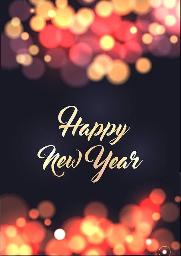 Here Are Happy New Year 2017 3d Wallpapers Animated Pictures