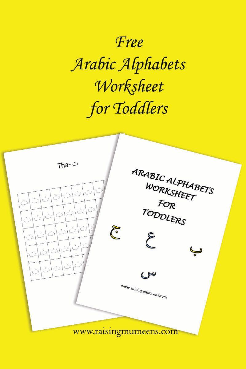 worksheet Worksheets For Toddlers free arabic alphabet worksheet for toddlers worksheets download