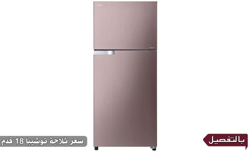 سعر ثلاجة توشيبا 18 قدم Top Freezer Refrigerator Refrigerator Website