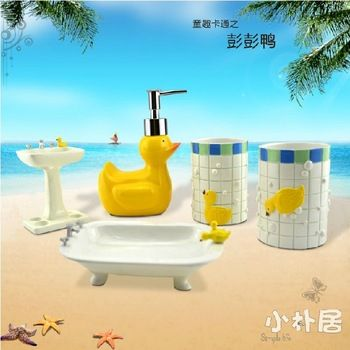 Cute Duck Dispenser Tub