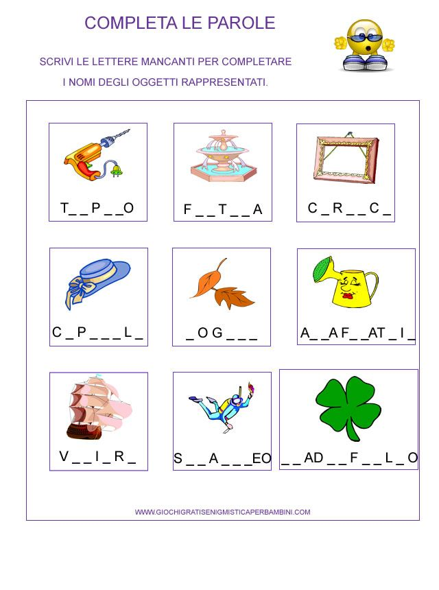 Schede didattiche per imparare a scrivere lh64 regardsdefemmes - Letto scrittura schede ...