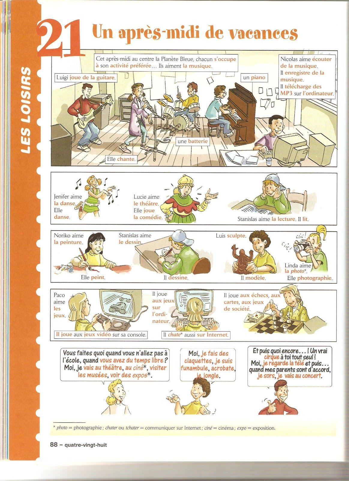 Les Loisirs Language