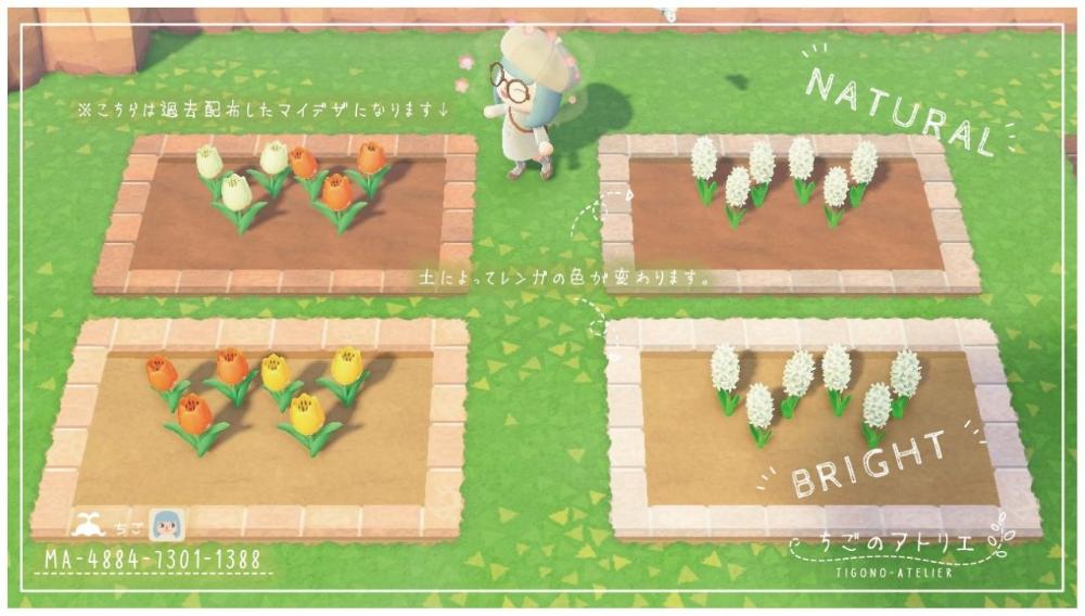 flower bed path borders - ACNH Custom Designs in 2020 ...