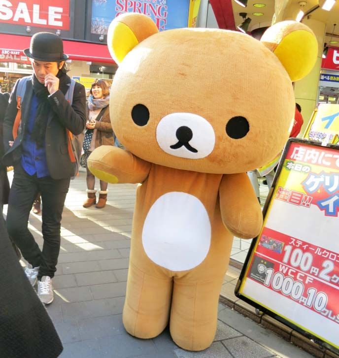 Rilakkuma San-x bear mascot dancing in Sunshine Doori Tokyo Japan : anime bear costume  - Germanpascual.Com