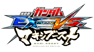 Image Result For Japanese Fighting Game Logos Game Logo Jdm Logo Cleveland Cavaliers Logo