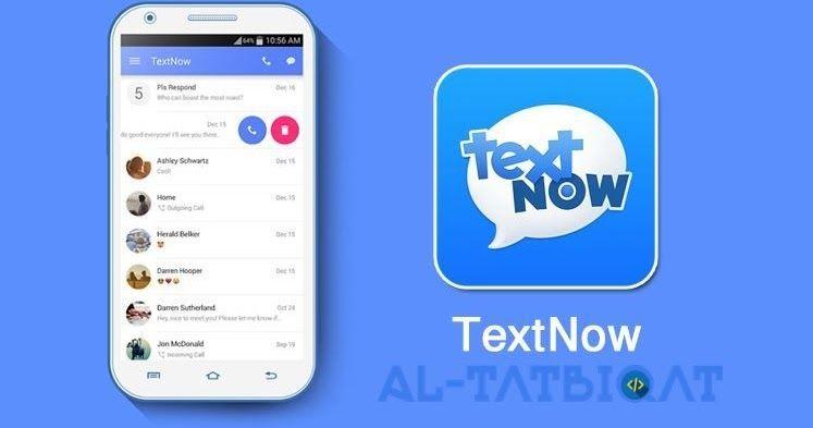 تحميل تطبيق Textnow Premium للحصول على رقم امريكي السلام و عليكم و رحمة الله و بركاته متابعيموقع منبع التطبيقاتاليوم سنتحدث عنت Text Phone Electronic Products