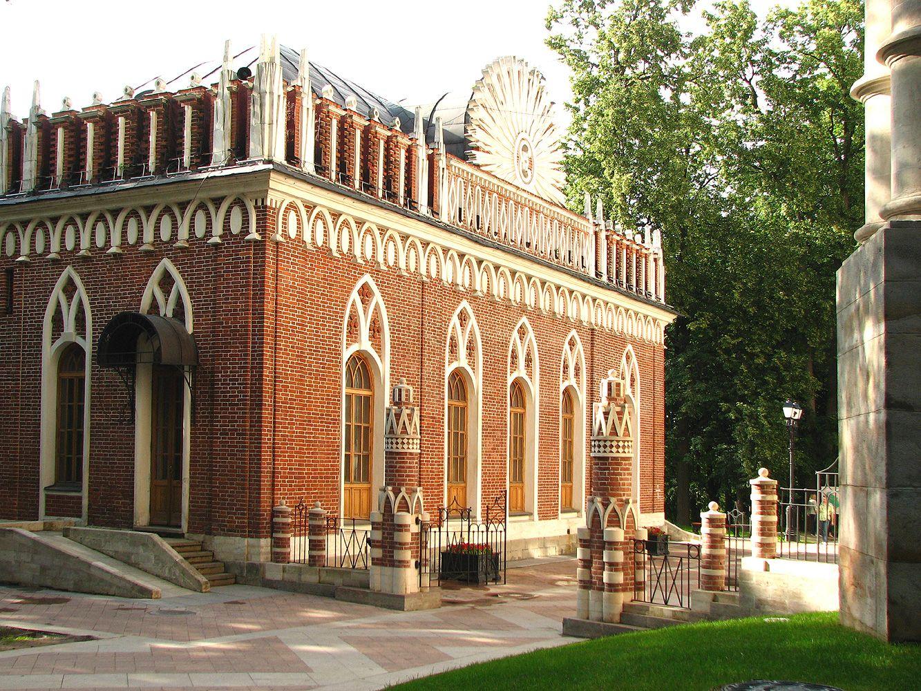 Petit Palais - Tsaritsyno - Construit de 1776 à 1778 par Vassily Bajenov.