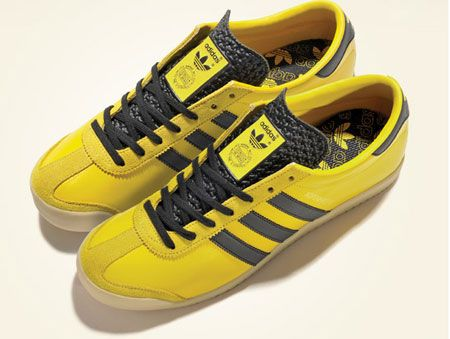 limited edition adidas trainers, OFF 79%,Buy!