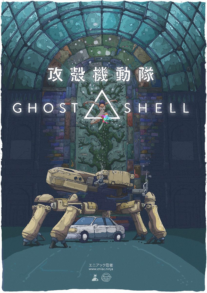 Radical Eve in 2020 Ghost in the shell, Shells, Masamune