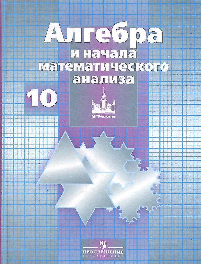 Решебник по литературе 7 класс кочергина