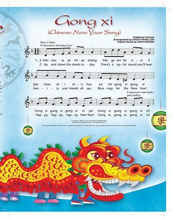 Gong xi (Chinese New Year Song) - Music Express Downloads | China ...