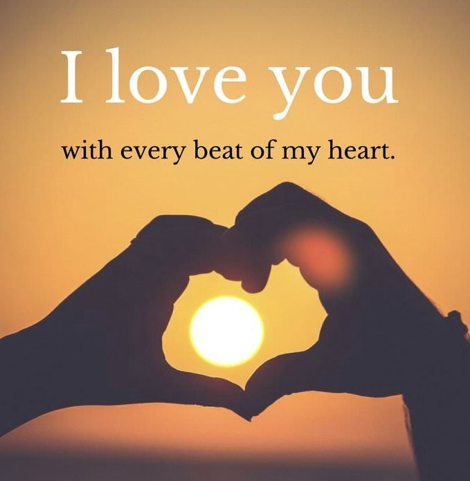 ((( <3 ))) I love you with every beat of my heart and I want to be with you forever TMV V^V <3 V^V...