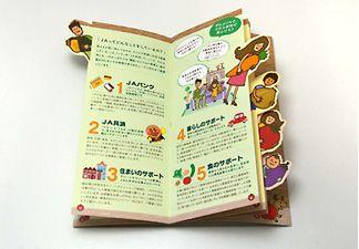 トムソン抜き banner pinterest leaflet design pamphlet design