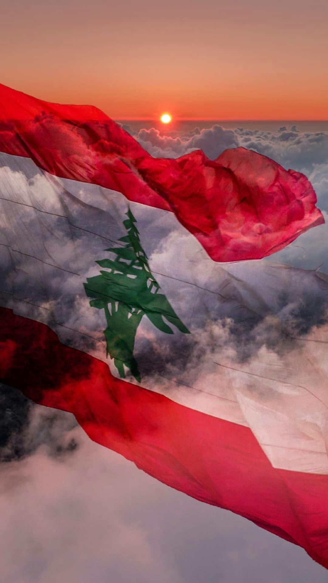 L E B A N O N Lebanon Flag Beirut Lebanon Lebanon Culture