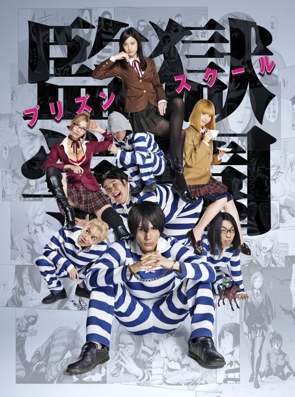 "[Trailer] https://www.youtube.com/watch?v=KAX9aeMFziw Taishi Nakagawa to star in J LA drama series, ""Kangoku Gakuen (Prison School)"", aired from Oct/27/15 [Plot] http://asianwiki.com/Prison_School"