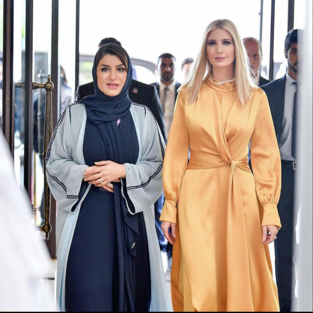 What Ivanka Wore at the Global Women's Forum in Dubai