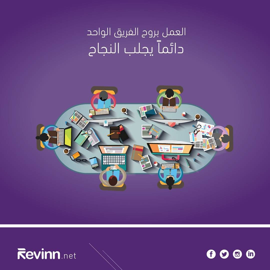 Revinn ريــڤـــن Revinnmedia Instagram Photos And Videos Instagram Photo Photo And Video Creative